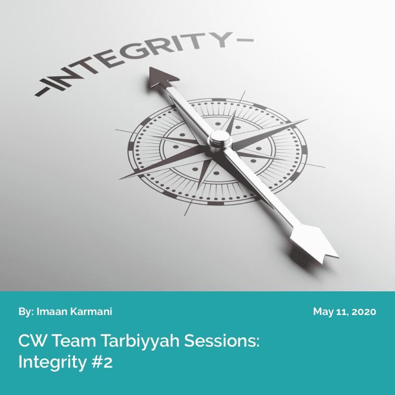 Blog Image - Integrity #2