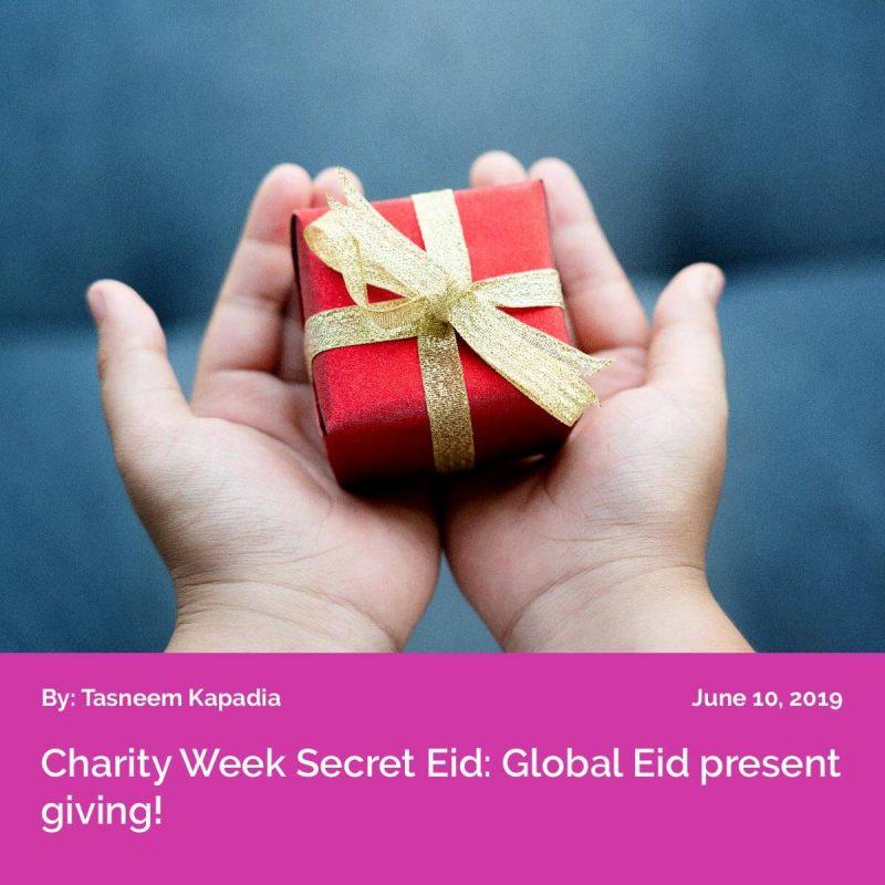 CW2019 Secret Eid