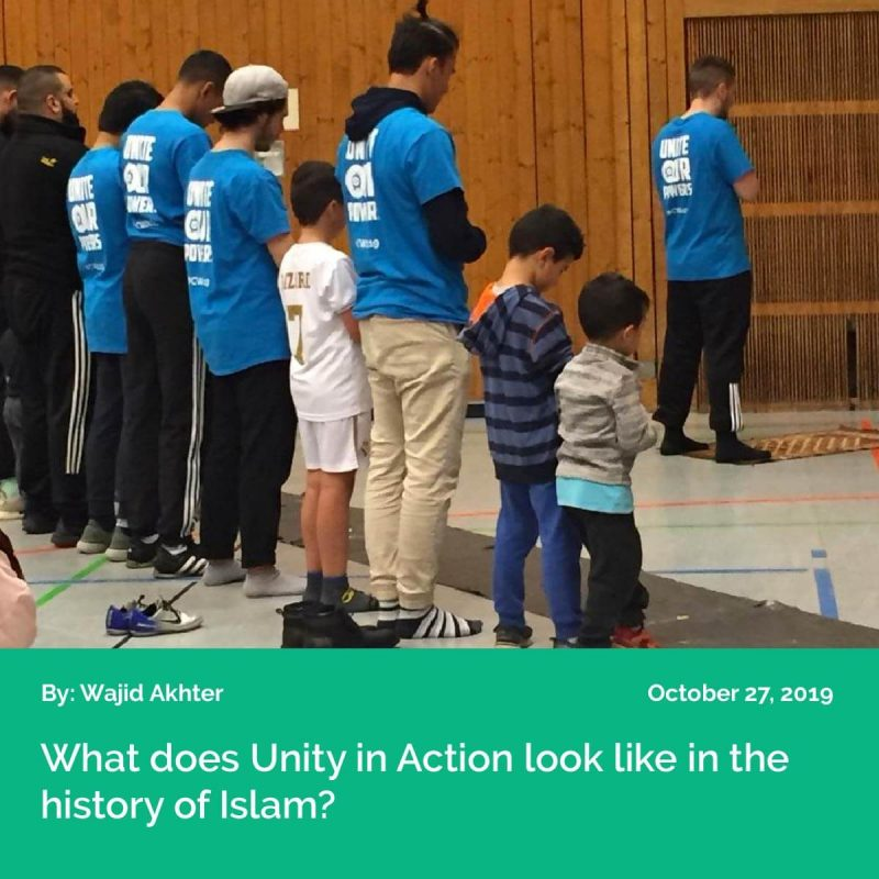 CW2019 Unity in Action in Islam