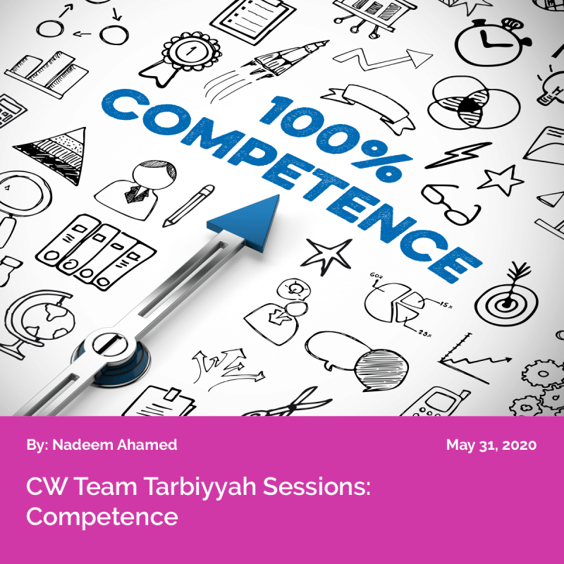 Competence Blog-01