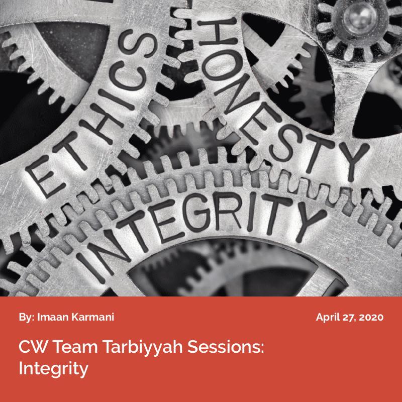 Integrity Blog-01